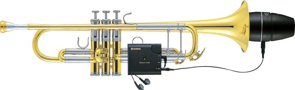 Yamaha SILENT Brass featured image
